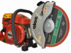 Solo 881-14 power cutters hand saw