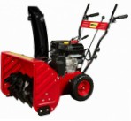 Nikkey SM6.5A snowblower petrol two-stage