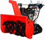 Ariens ST28DLET Hydro Pro Track 28 snowblower petrol two-stage