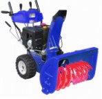 MasterYard MX 18528RE snowblower petrol two-stage