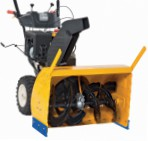 Cub Cadet 933 SWE  petrolsnowblower