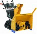 Cub Cadet 730 HD TDE  petrolsnowblower