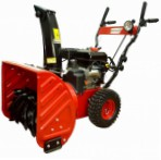Forza СО651QE snowblower petrol two-stage