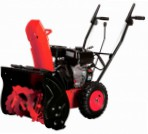 Forza СО551Q snowblower petrol two-stage