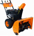 Herz SB-9E snowblower petrol two-stage