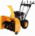 Home Garden PHG 64  petrolsnowblower