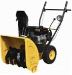 Zmonday ZLST651QE  petrolsnowblower