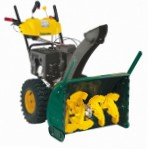 Yard-Man YM 71 MW  petrolsnowblower
