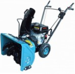 MEGA DL 6.5ms snowblower petrol two-stage