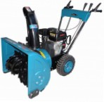 MEGA DL 7m snowblower petrol two-stage