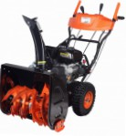 PATRIOT PS 650 DDE snowblower petrol two-stage