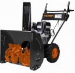 Parton PA691450 snowblower petrol two-stage