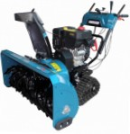 MEGA DL 13emt snowblower petrol two-stage