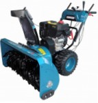 MEGA DL 15em snowblower petrol two-stage