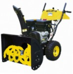 Mega Pro MTG 1170 LE snowblower petrol two-stage
