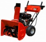 SunGarden STG 8062 B snowblower petrol two-stage