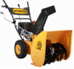 Texas Snow King 619TGE  petrolsnowblower