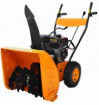 Cosmos C-ST065A  petrolsnowblower