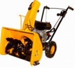 Home Garden PHG 59  petrolsnowblower