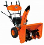 FORWARD FST-65P/220  petrolsnowblower