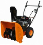 FORWARD FST-65E  petrolsnowblower