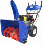 MasterYard MX 8524RE snowblower petrol two-stage
