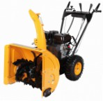 Home Garden PHG 55  petrolsnowblower