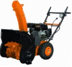FORWARD FST-70/220  petrolsnowblower