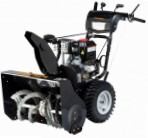 Parton PA10529ES snowblower petrol two-stage