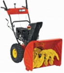Wolf-Garten Select SF 61 E snowblower petrol two-stage