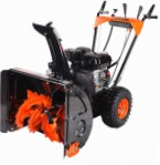 PATRIOT PS 731 snowblower petrol two-stage
