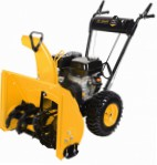 Home Garden PHG 71 snowblower petrol two-stage