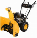 Home Garden PHG 72E  petrolsnowblower