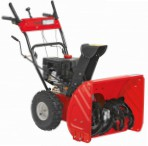 MTD Smart ME 61  petrolsnowblower