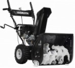 Hyundai S 5555  petrolsnowblower