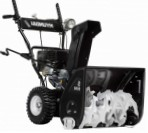 Hyundai S 6560  petrolsnowblower