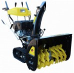 Huter SGC 8100C snowblower petrol two-stage